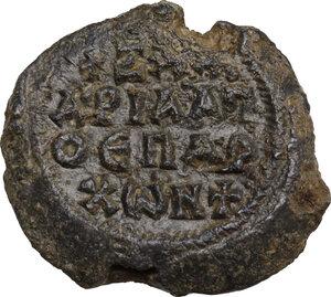 reverse: Zacharias Apo eparchon. . Lead seal, 7th century AD
