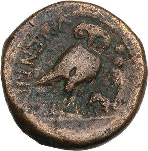 reverse: Bruttium, Vibo Valentia. AE Triens, c. 193-150 BC