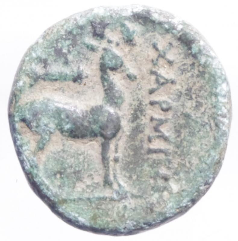 reverse: Mondo Greco. Efeso . 280-258 a.C.D\ Ape . Biene in Perlkreis zwischen - \Cervo dietro una faretra XPMINO. Diametro 17 mm.BB