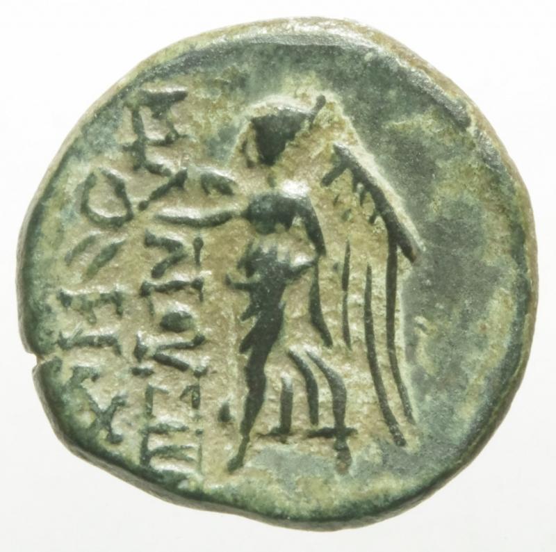reverse: Mondo Greco.Cilicia. Elaiussa-Sebaste. AE 22. I a.C. (Sng Levante-826).D\ Testa di Zeus a destra R\ EAIOYIN. Nike avanzando a sinistra con corona davanti monogramma. Ae. Peso 5,38 gr 21,4mm.qSPL.R