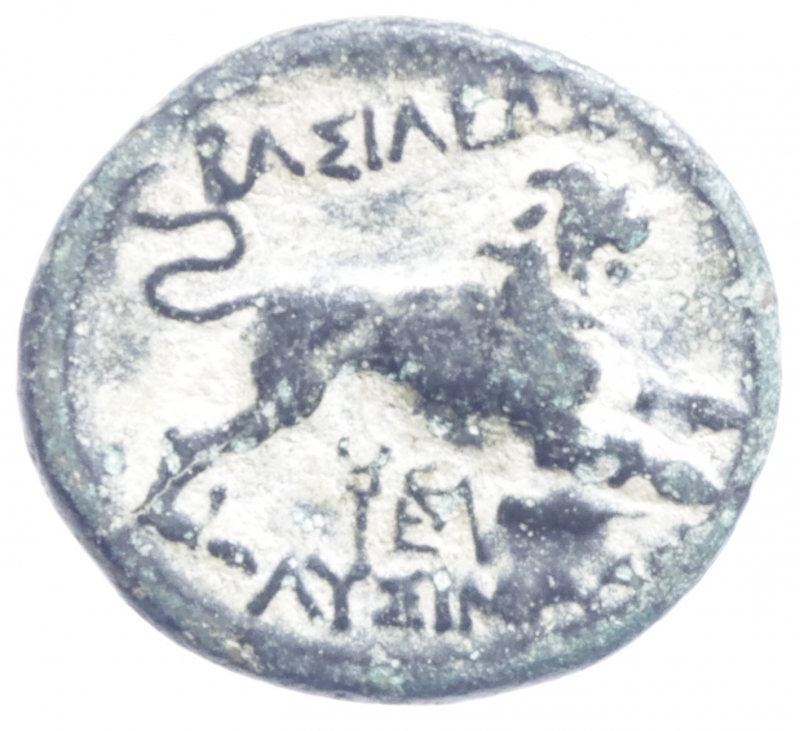 reverse: Mondo Greco. Tracia. Lisimaco. 305-281 a.C. Ae. D/ Testa di Athena elmata a destra. R/ / [] Leone corre verso destra sotto punta di lancia. Peso 5,45 gr. Diametro 22,50 mm. BB. Patina Verde.