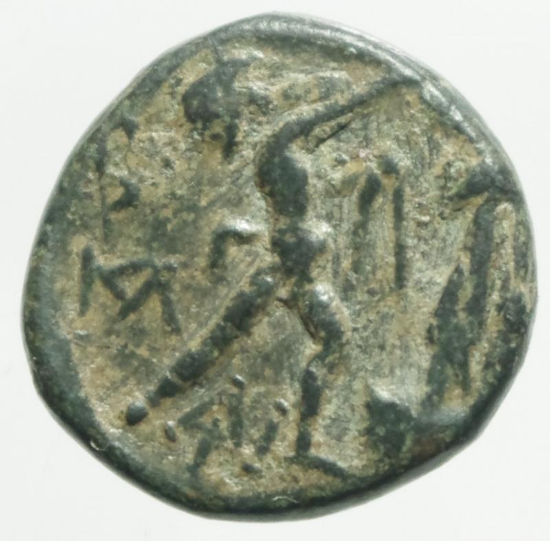 reverse: Mondo Greco. Macedonia. Antigone Gonata. 277-239 a.C. Ae. D/ Testa elmata di Atena. R\ Pan eregge un trofeo. SNG Cop.1206. Peso 6,54 gr. Diametro 18,93 mm. BB+. Patina Verde.