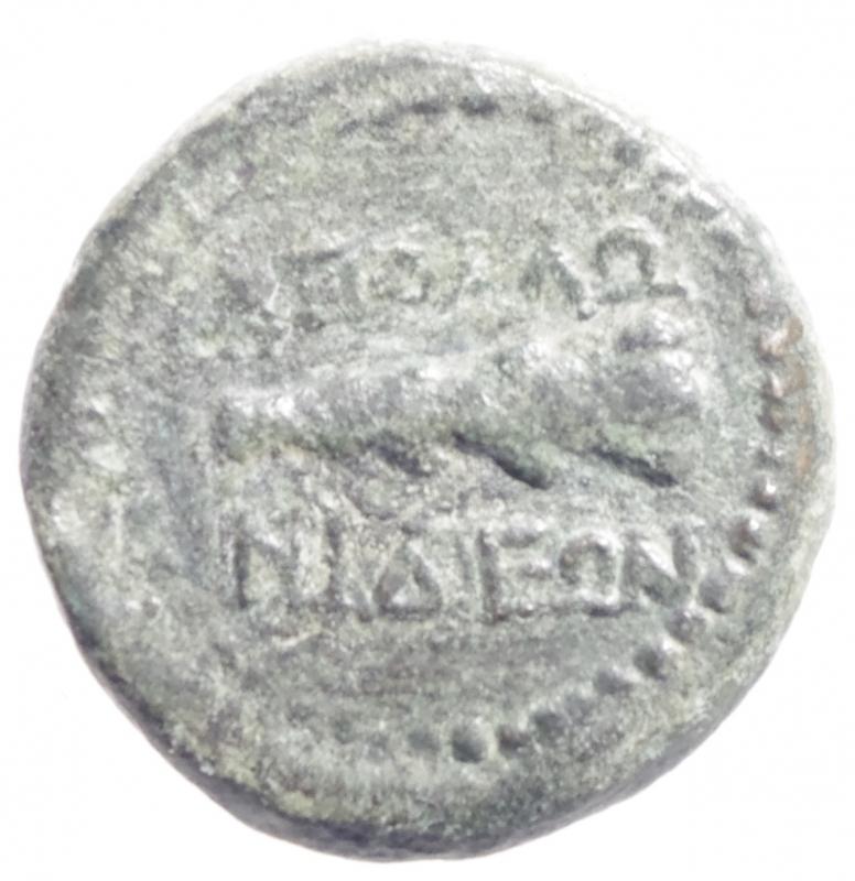 reverse: Mondo Greco.Lidia . Apollonis. Ae II-I sec.a.C D\ Scudo macedone ornato di stelle . R\ AO / NIEN. Clava .SNG Copenhagen 16. Diametro 21 mm.BB+.R