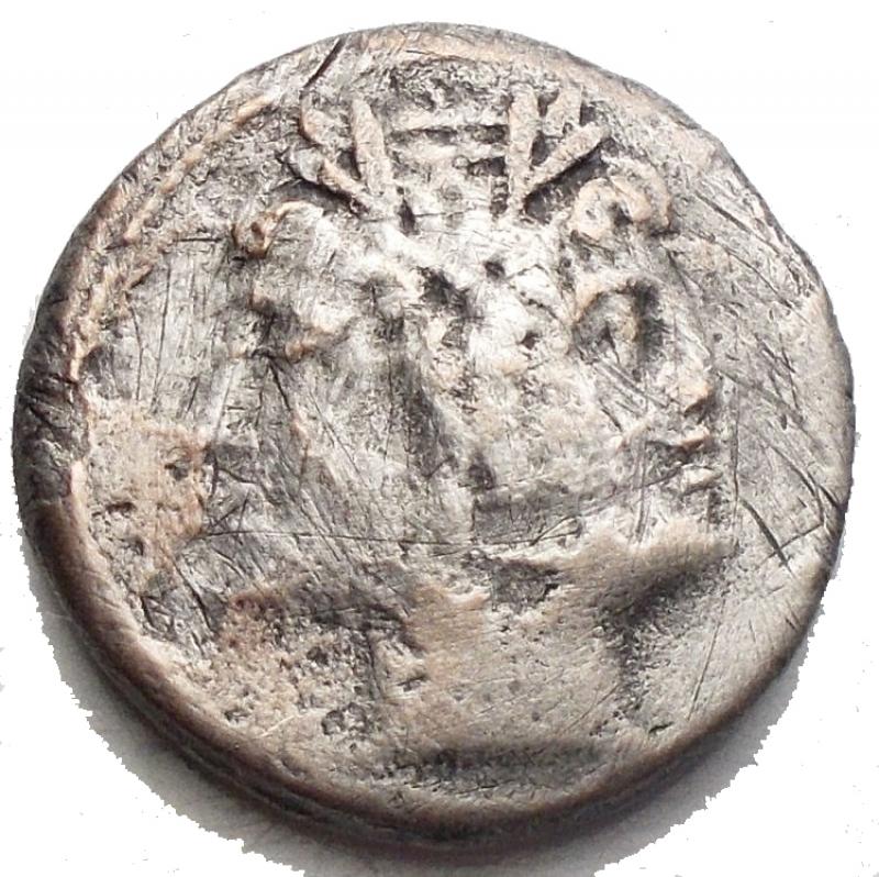 reverse: Repubblica Romana -Quadrigato 213-212 a.C.D/ Testa laureata di Giano.R/ Jupiter su quadriga a destra. Sotto, ROMA.Cr. 28/3.g 5,13. mm 19,25. MB-qBB.