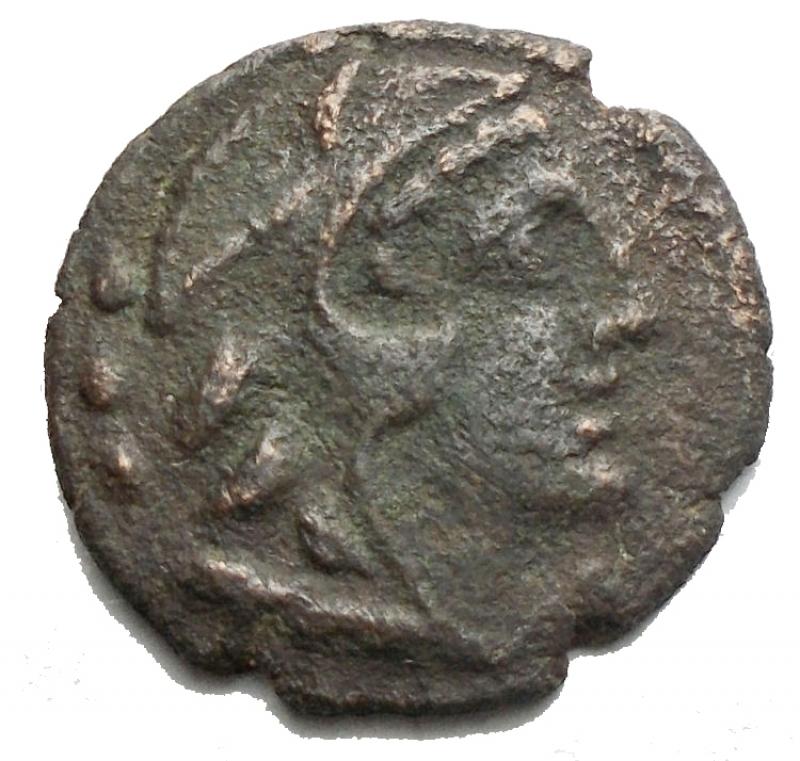 obverse: Repubblica Romana -Quadrante inAE da catalogare. Peso g 2,56. Diametro mm 16,61. qBB