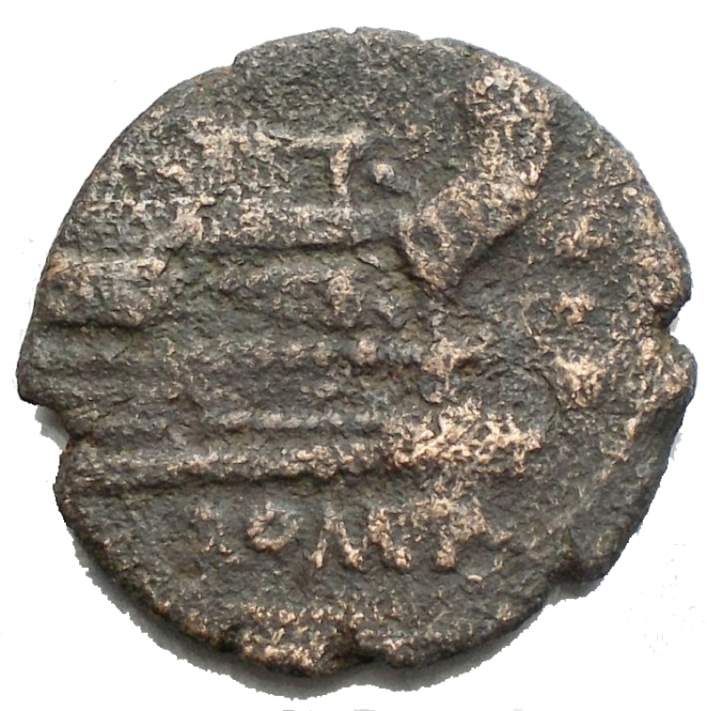 reverse: Repubblica Romana -Quadrante inAE da catalogare. Peso g 2,56. Diametro mm 16,61. qBB