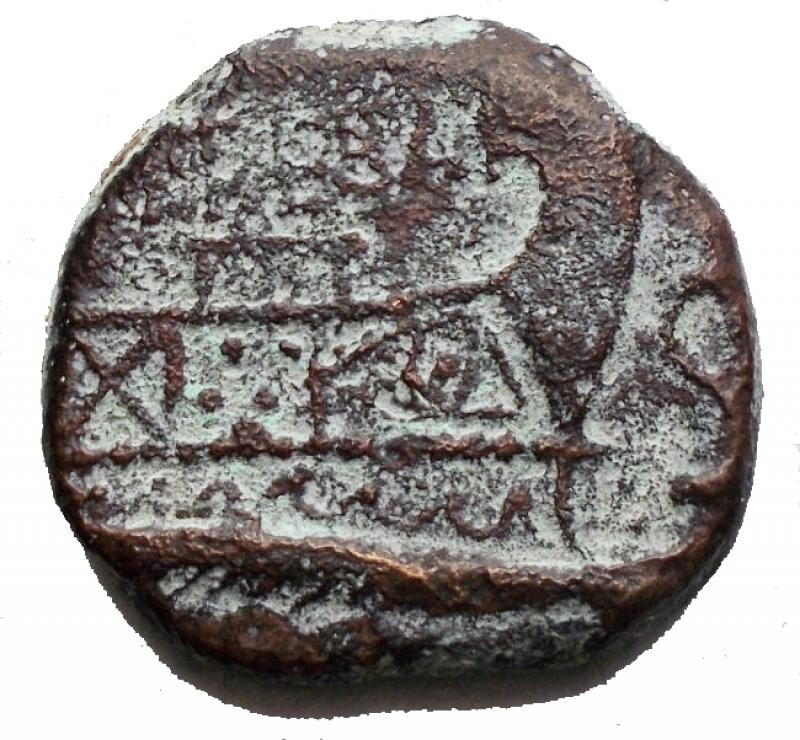 reverse: Repubblica Romana - Semisse da catalogare. gr 5,74
