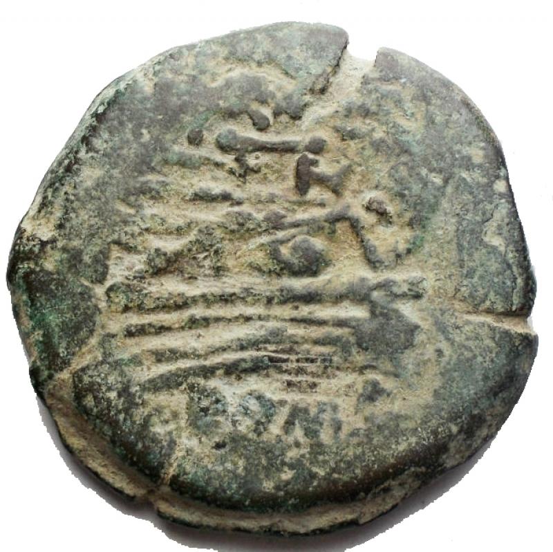 reverse: Repubblica Romana - Asse Ae. Serie da identificare. Bull ? g 21,75. mm 32,14. Patina verde