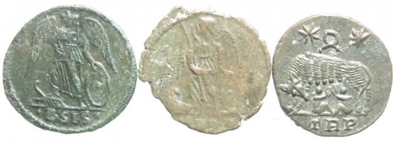 reverse: 3 monete costantiniane