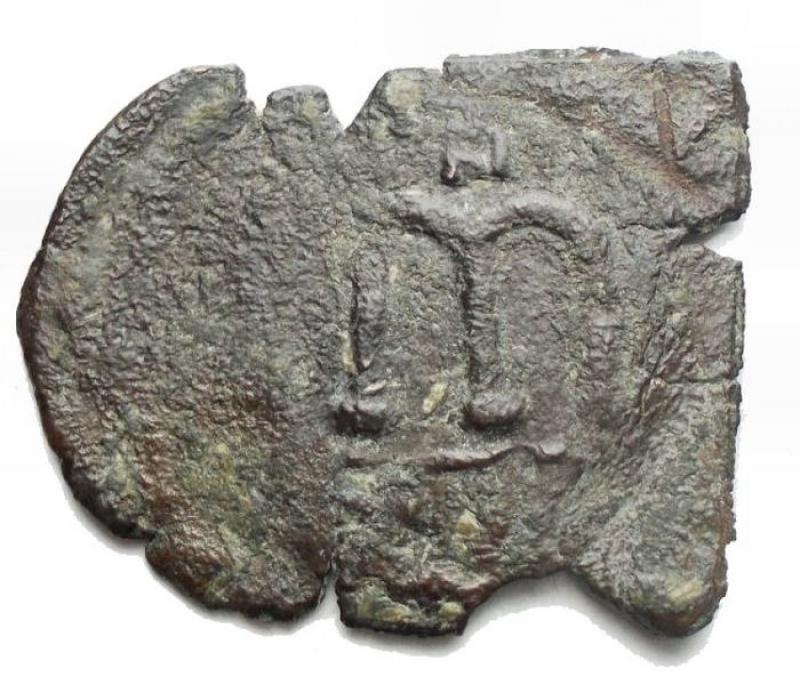 reverse: Impero Bizantino - Leontios (AD 695-698).  Follis (2.82 g). Syracuse.Obv: Leontius standing facing, wearing crown and loros, akakia in right hand, globus cruciger in left.Rev: Large M; monogram above.Ref: SCL. DOC 18; MIB 37; Anastasi 295; SB 1344. Discreta conservazione per la tipologia