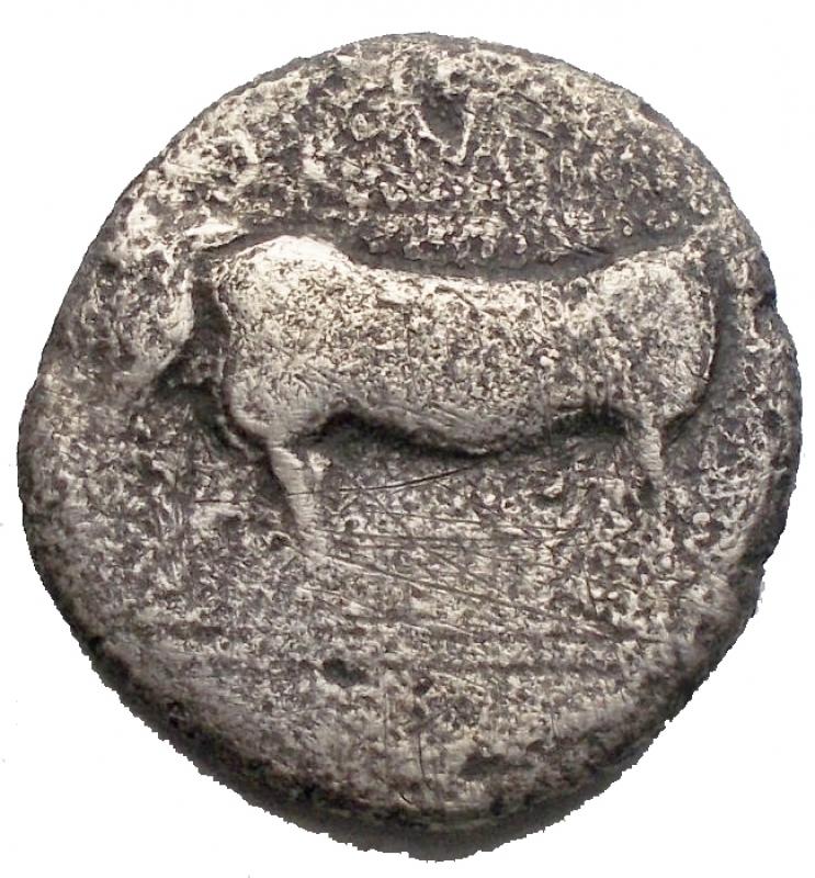 reverse: Mondo Greco - Campania. Hyria. Nomos. ca 405-385 aC. d/ Atena a ds r/ Toro androcefalo a sn. HNItaly 539. g 5,9. mm 18,5. MB. R
