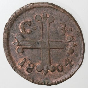 reverse: Napoli. Ferdinando IV. 1804-1805. 3 Cavalli 1804. Ae.