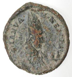 obverse: Napoli. Medaglietta votiva. XV-XVI sec. San Gennaro, Santa Lucia?. Ae.