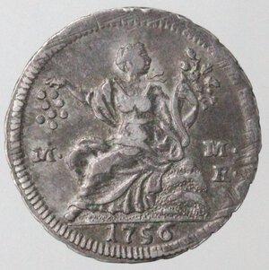 reverse: Napoli. Carlo di Borbone. 1734-1759. 5 Grana 1756. Ag.