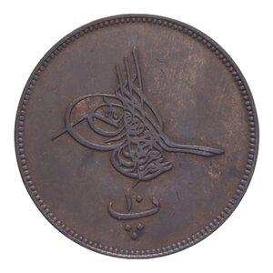 reverse: EGITTO 10 PARA 1277/4 CU 6,25 GR. BB+