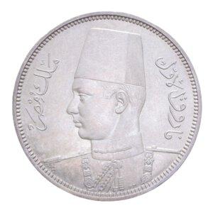obverse: EGITTO FAROUK 5 PIASTRE 1939 AG. 7 GR. SPL-FDC