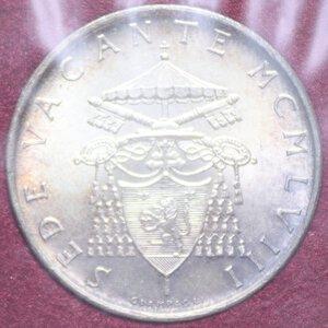 obverse: SEDE VACANTE 500 LIRE 1958 CITTA  SENZA ACCENTO AG. 11 GR. IN FOLDER FDC