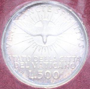 reverse: SEDE VACANTE 500 LIRE 1958 CITTA  SENZA ACCENTO AG. 11 GR. IN FOLDER FDC
