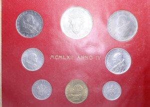 reverse: GIOVANNI XXIII (1958-1963) SERIE IN LIRE 1962 CON AG. IN FOLDER FDC