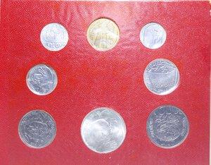 obverse: PAOLO VI (1963-1978) SERIE 8 VALORI 1975 ANNO SANTO CON 500 LIRE AG. IN FOLDER FDC