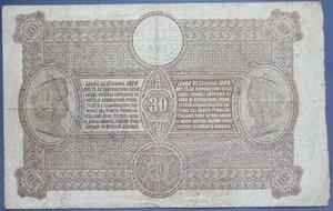 obverse: REGNO D ITALIA CREDITO AGRICOLO SARDO 30 LIRE 1/3/1874 BB
