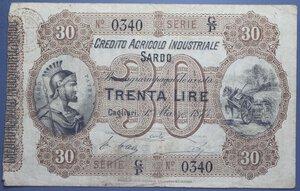 reverse: REGNO D ITALIA CREDITO AGRICOLO SARDO 30 LIRE 1/3/1874 BB