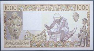 obverse: AFRICA DELL OVEST 1000 FRANCHI 1987 SUP