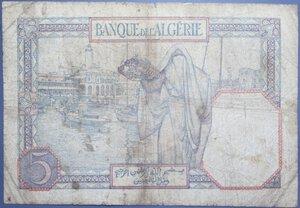 obverse: ALGERIA 5 FRANCHI 1941 MB+