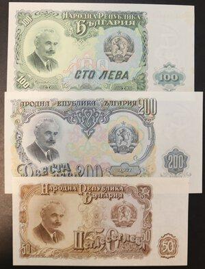 reverse: BULGARIA LOTTO 7 BANCONOTE MED. SPL/FDS