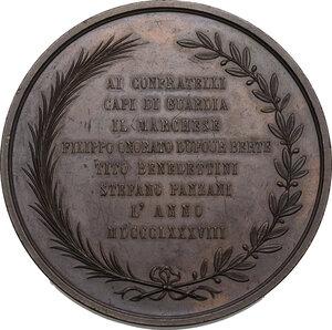 reverse: Confraternita della Misericordia di Firenze.. Medaglia 1888