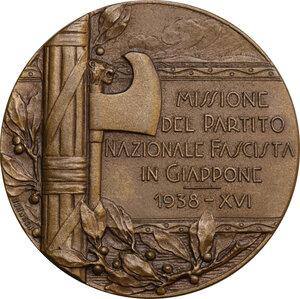 reverse: P.N.F.. Medaglia A. XVI 1938 per la Missione del Partito Fascista in Giappone