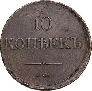 Russia.  Nicholas I (1825-1855). 10 Kopeks 1835 ΦΧ