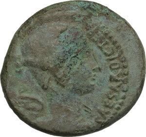 obverse: Julius Caesar and C. Clovius.. Bronze, end 46-early 45 BC