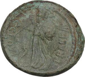 reverse: Julius Caesar and C. Clovius.. Bronze, end 46-early 45 BC