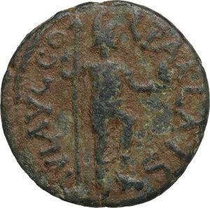 reverse: Julia Domna, wife of Septimius Severus (died 217 AD).. AE 22 mm. Parlais mint, Pisidia
