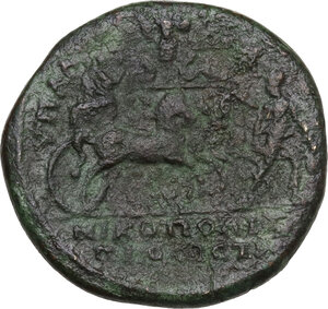 reverse: Caracalla (198-217). AE 26 mm. Nicopolis ad Istrum mint, Moesia Inferior