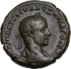 obverse: Severus Alexander (222-235 AD).. BI  Tetradrachm, Alexandria mint, Egypt. Dated RY 6 (AD 226/7 AD)