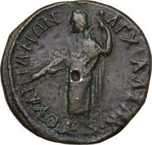 reverse: Maximinus I (235-238).. AE 26mm. Anchialus mint, Thrace