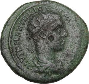 obverse: Gordian III (238-244).. AE 28mm. Nicopolis ad Istrum mint, Moesia Inferior. Sabinius Modestus, consular legate