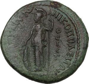 reverse: Gordian III (238-244).. AE 28mm. Nicopolis ad Istrum mint, Moesia Inferior. Sabinius Modestus, consular legate