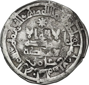 obverse: Umayyads of Spain.  al-Hakam II (350-366 AH / 961-976 AD). . AR Dirham, Madinat al-Zahra mint, 359 AH