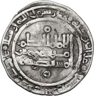 reverse: Umayyads of Spain.  al-Hakam II (350-366 AH / 961-976 AD). . AR Dirham, Madinat al-Zahra mint, 359 AH