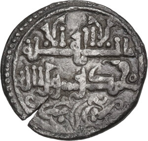 obverse: Almoravids.  Ishaq bin Ali (540-541 AH / 1145-1147 AD) . AR Quirat. No mint, undated (540-541 AH)