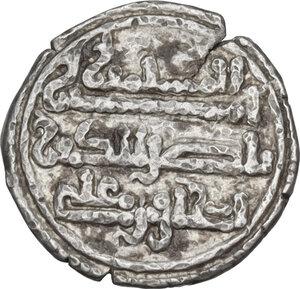 reverse: Almoravids.  Ishaq bin Ali (540-541 AH / 1145-1147 AD) . AR Quirat. No mint, undated (540-541 AH)