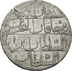 reverse: Ottoman Empire.  Mustafa III (1171-1187 AH / 1757-1774 AD). AR Piastre. Qustantiniyya mint, 1178 AH (1764)