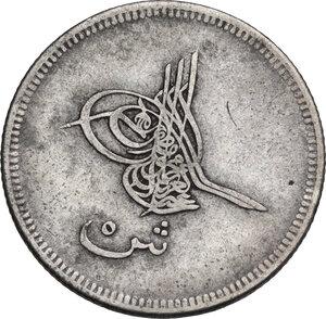 obverse: Ottoman Empire.  Abdul Aziz (1277-1293 AH / 1861-1876 AD). AR 5 Qirsh, Misr (Egypt) mint, 1277 AH, RY 4 (1863)