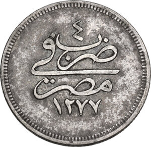 reverse: Ottoman Empire.  Abdul Aziz (1277-1293 AH / 1861-1876 AD). AR 5 Qirsh, Misr (Egypt) mint, 1277 AH, RY 4 (1863)