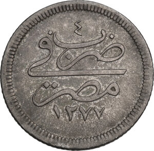 reverse: Ottoman Empire.  Abdul Aziz (1277-1293 AH / 1861-1876 AD). AR 2 ½ Qirsh, Misr (Egypt) mint, 1277 AH, RY 4 (1863)