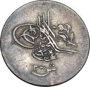 obverse: Ottoman Empire.  Abdul Aziz (1277-1293 AH / 1861-1876 AD). AR 2 ½ Qirsh, Misr (Egypt) mint, 1277 AH, RY 9 (1866)