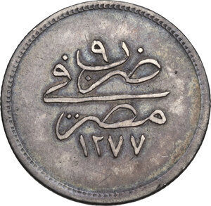 reverse: Ottoman Empire.  Abdul Aziz (1277-1293 AH / 1861-1876 AD). AR 2 ½ Qirsh, Misr (Egypt) mint, 1277 AH, RY 9 (1866)
